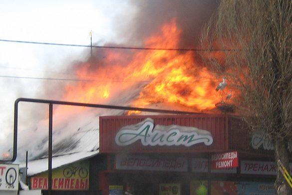 В центре Покровска горел магазин велотоваров