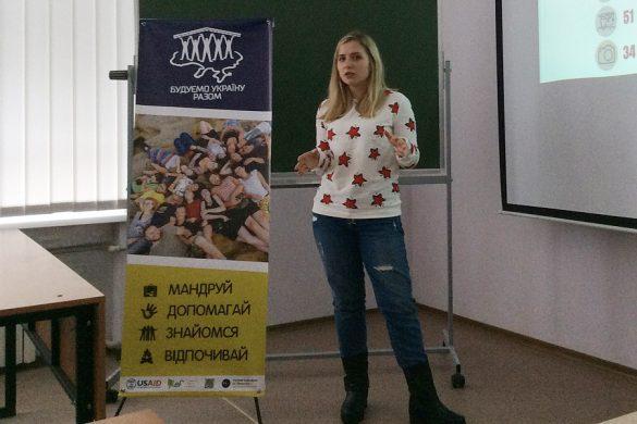 В Покровск приехали волонтеры движения «Строим Украину вместе»