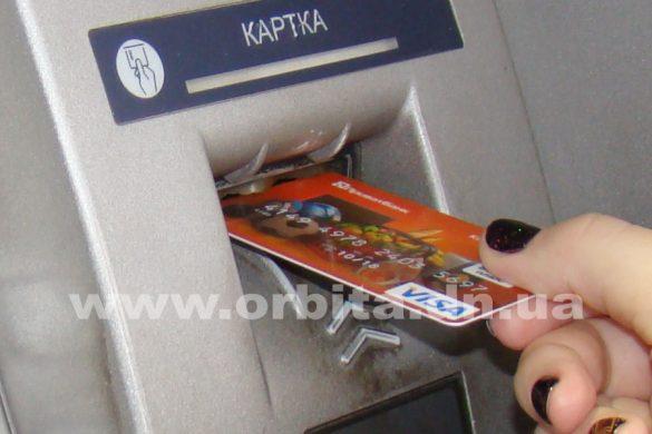 plastik_karta_bankomat