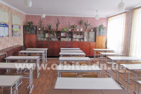 shkola_klass_1