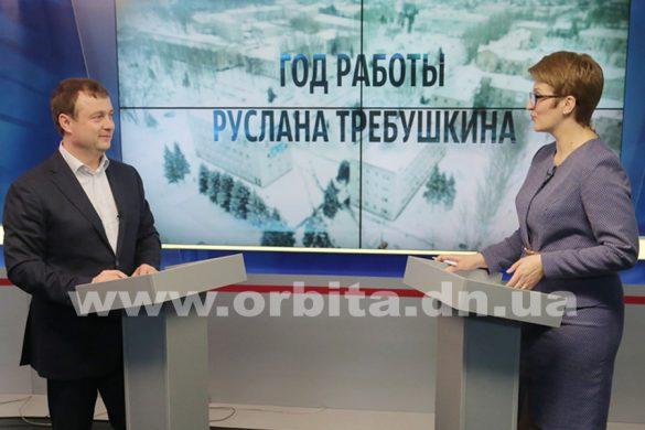 trebushkin_studiya_16-12_4