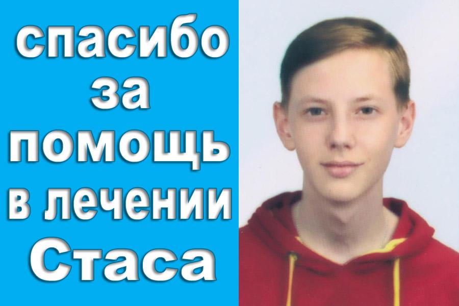stovburov4