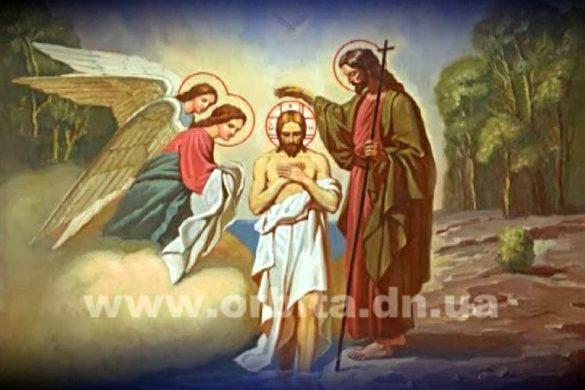 Крещение Господне. Что дает нам погружение в прорубь?