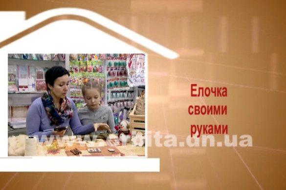 Дом советов 26.12.2016