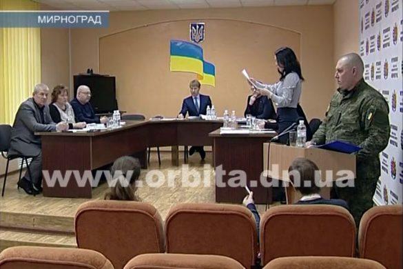 Очередная сессия в Мирнограде выдалась довольно насыщенной