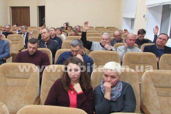 sessiya_26-01-17