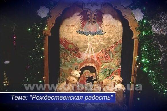 Рождество Христово. Что нельзя делать в светлый праздник?