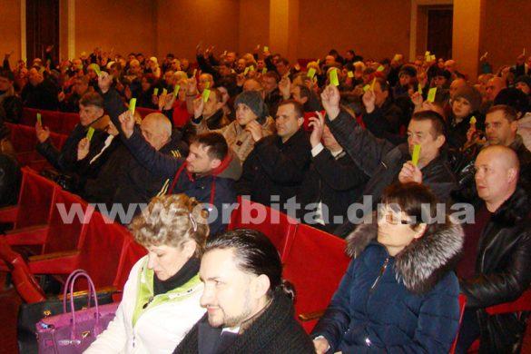 mirnogradugol_konferenciya