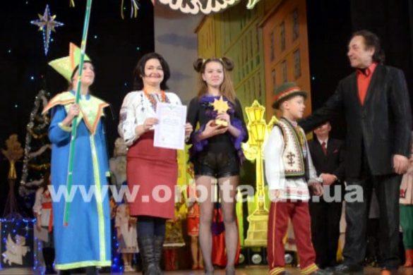 Участники Театра-мастерской «Дукач» успешно выступили во Львове