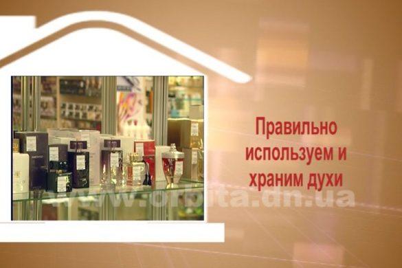 Дом советов 23.01.2017
