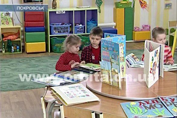 Воспитатели детсадов ШУ «Покровское» готовятся к аттестации