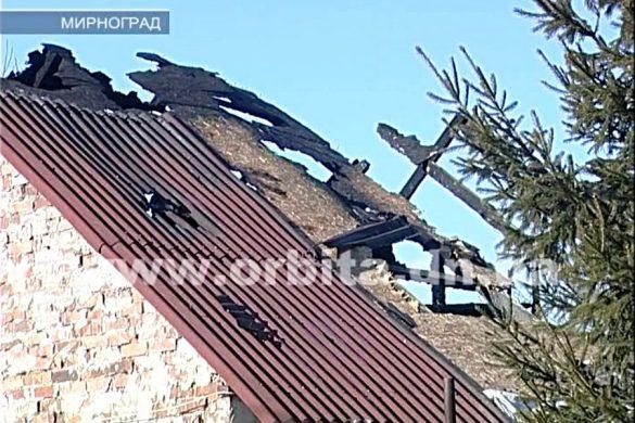 Нужна помощь: в Мирнограде огонь лишил дома целую семью