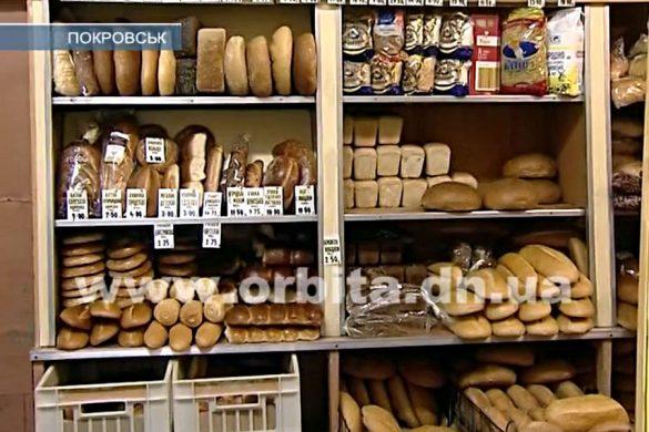 Цены на хлеб: что уже изменилось и чего еще ожидать?