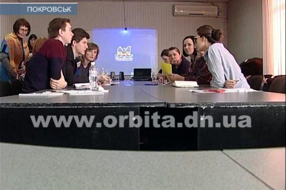 На образовательном форуме продолжили искать пути внедрения реформ