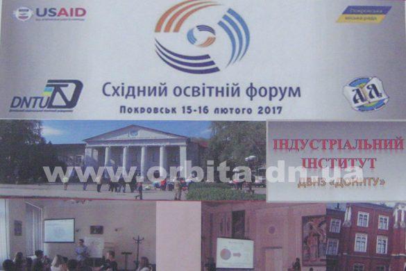 obrazovat_forum_1