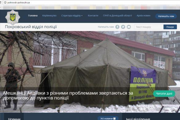pokr_police