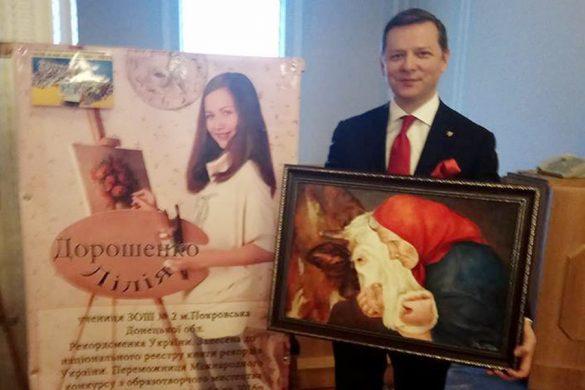 doroshenko_vr_vistavka2