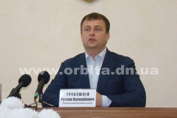 Брифинг Руслана Требушкина (запись трансляции)