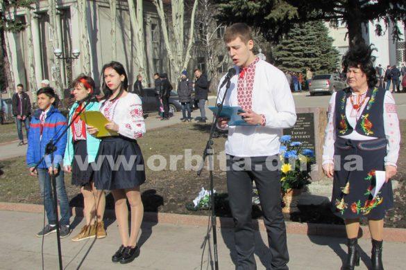 miting_shevchenko_09-03-17_06