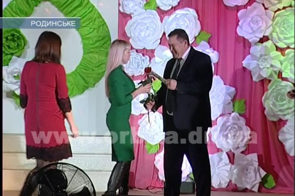 Денежные премии и замечательный концерт. УК «Краснолиманская» чествовала своих женщин