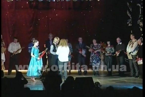 Празднование Дня работников ЖКХ в Покровске (запись трансляции)