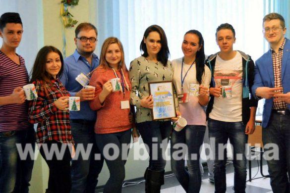 Как студенты КИИ ДонНТУ придумывали пути развития Донецкого региона на форуме Студенческой республики