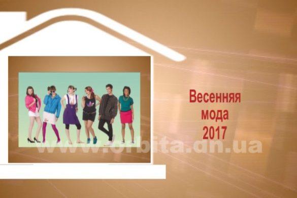 Дом советов 13.02.2017