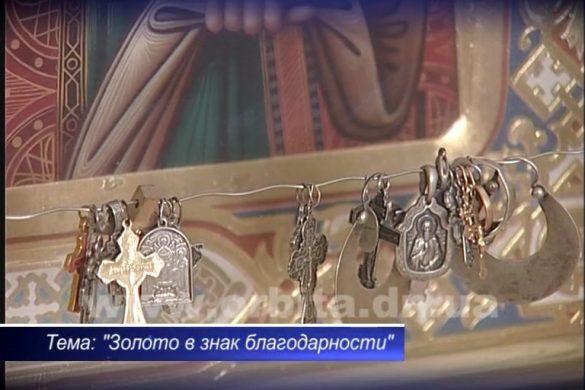 Для чего иконы украшают драгоценностями?