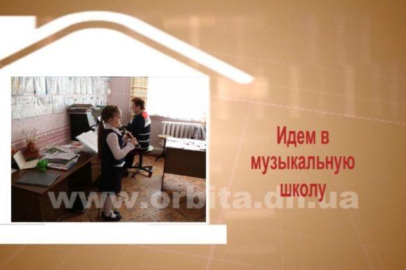 Дом советов 6.03.2017