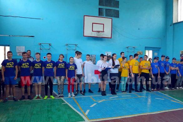 Игры патриотов в общеобразовательной школе №2 (HD)