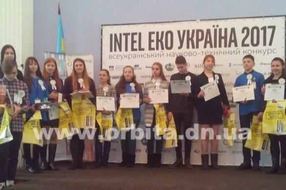 Талантливые ребята из лицея «Надежда» и УВК №1 города Покровска стали призерами конкурса «Intel Eко»