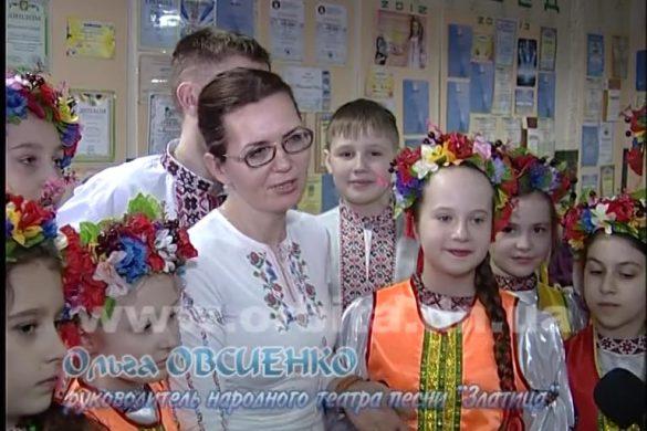 Воспитанники народного театра песни «Златица»  успешно выступили на фестивале «Зірки та зіроньки»