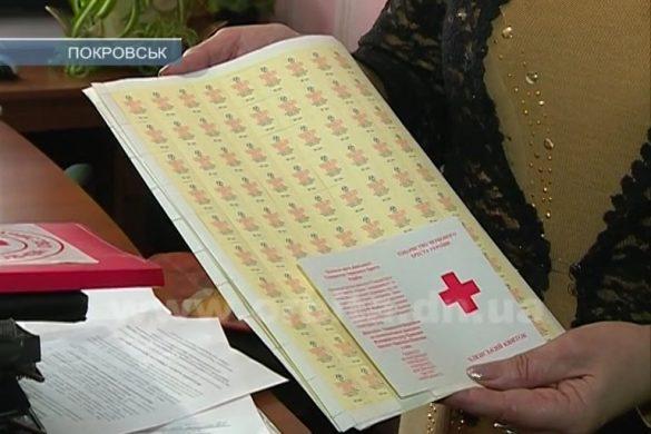 КК объявил общегосударственный сбор средств нуждающимся