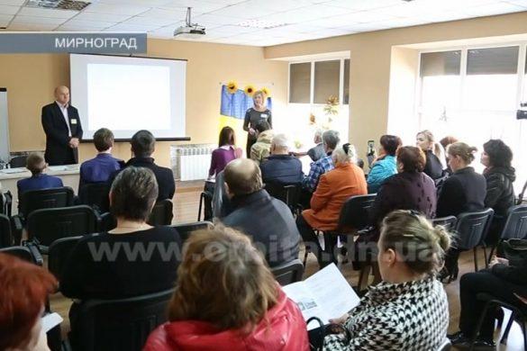 В Мирнограде изучали «Неизвестные страницы истории города» и награждали краеведов