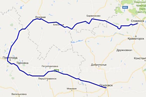 Из Покровска до Славянска теперь можно поездом