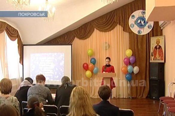 Покровский детский православный центр открыл двери для 15-й конференции