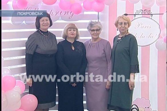 В Покровске с 8 Марта женщин поздравляли тепло, сердечно и душевно