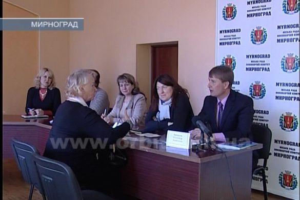 Прием граждан в Мирнограде провели мэр и директор Департамента ОГА