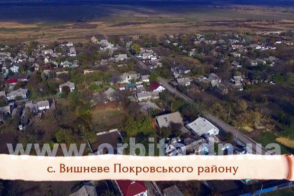Джерела (село Вишневе) 07.03.2017