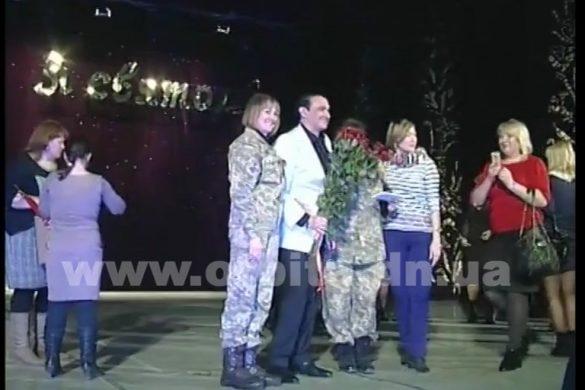 Празднование 8 Марта в Покровске