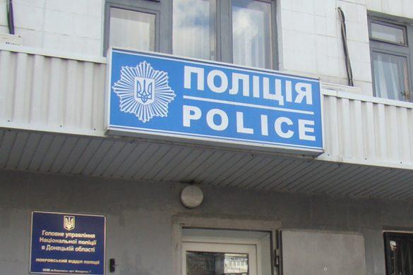 police1_2