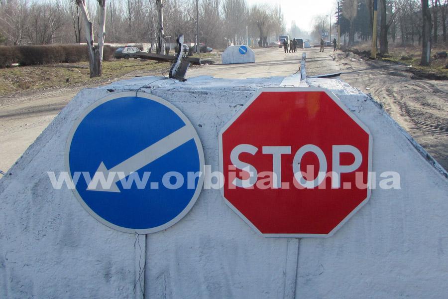 punkt_proverki_dnepr_stop1_06