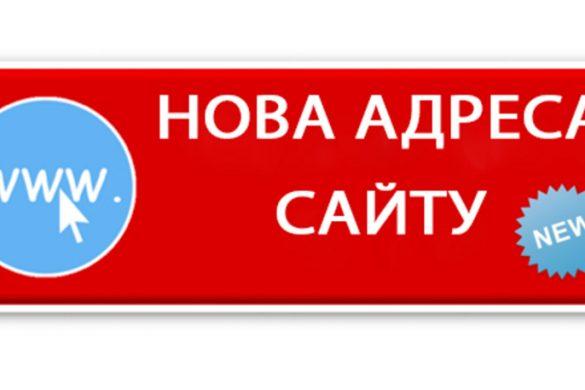 site_adres