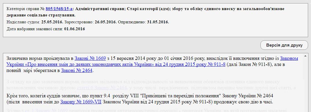 sud_esv_3