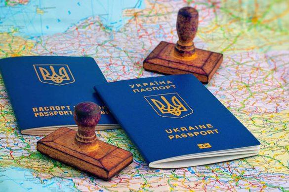 bezviz_pasport