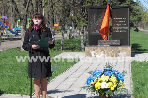 В Покровске прошел митинг, посвященный годовщине аварии на Чернобыльской АЭС