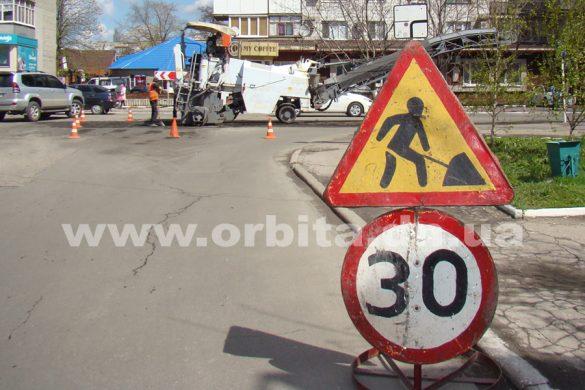В Покровске начался ремонт центральных дорог