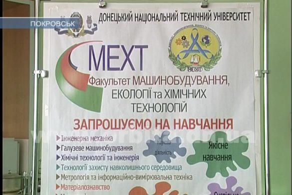 Студентки ДонНТУ отличились на всеукраинских конкурсах
