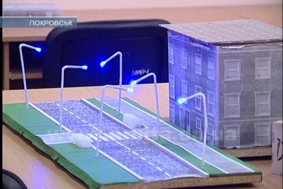 Студенты ДонНТУ придумали, как сэкономить на уличном освещении