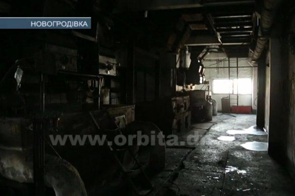 Вместо угля – электричество. В Новогродовке закрывают единственную котельную